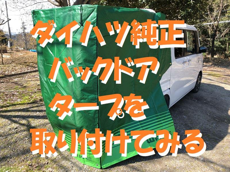 f:id:pisukechin:20200307111351j:plain