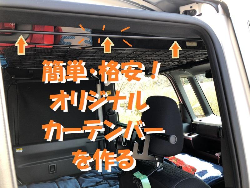 f:id:pisukechin:20200307195405j:plain