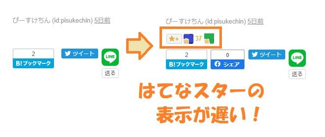 f:id:pisukechin:20200321165855j:plain