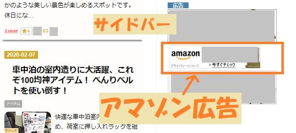 f:id:pisukechin:20200321165930j:plain