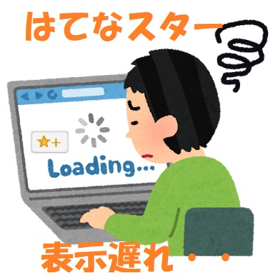 f:id:pisukechin:20200321170654j:plain