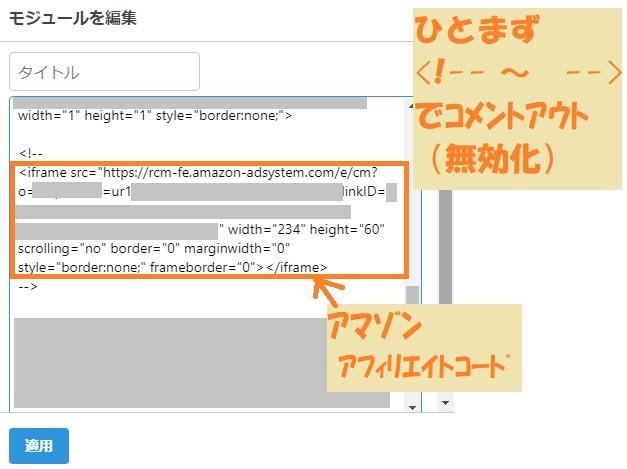 f:id:pisukechin:20200321173654j:plain