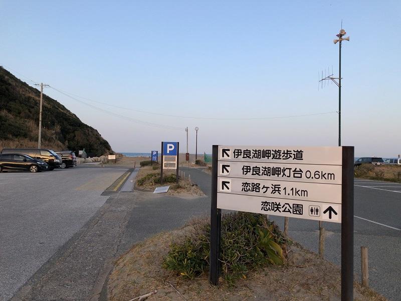f:id:pisukechin:20200322193044j:plain