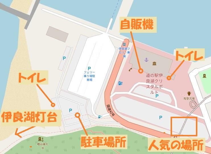f:id:pisukechin:20200322193152j:plain