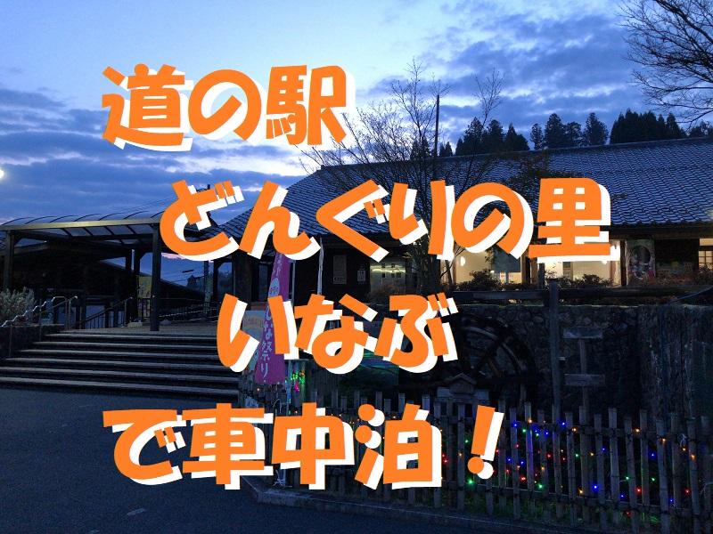 f:id:pisukechin:20200404202109j:plain