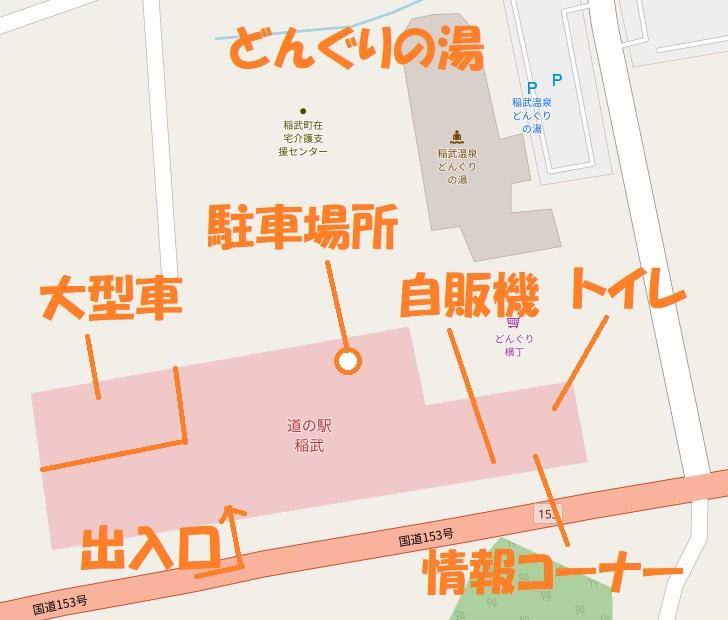 f:id:pisukechin:20200404202237j:plain