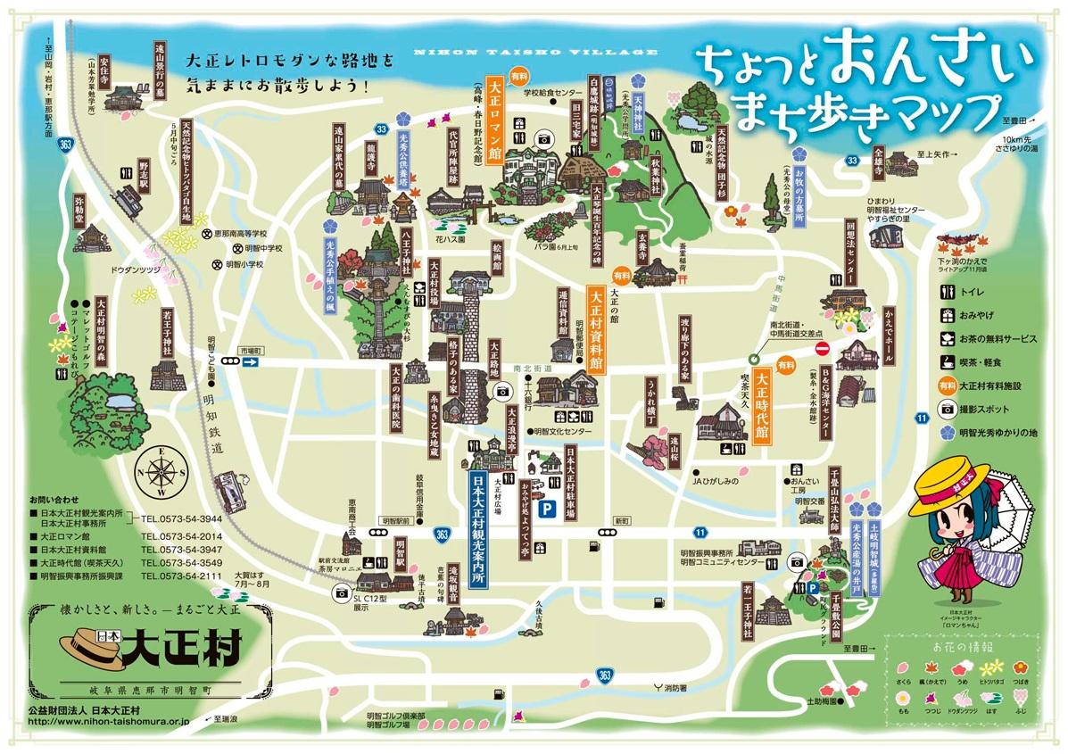 f:id:pisukechin:20200405093815j:plain