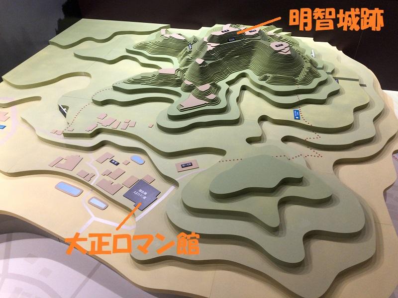 f:id:pisukechin:20200405094022j:plain