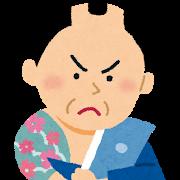 f:id:pisukechin:20200405170604p:plain