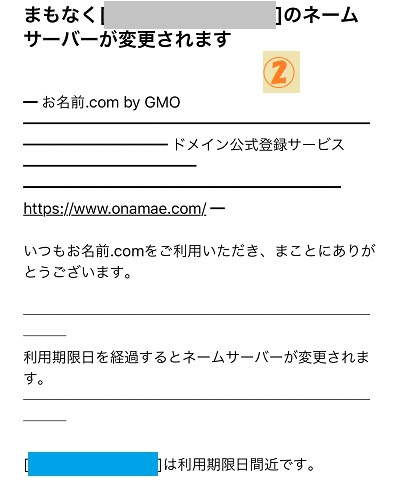 f:id:pisukechin:20200421221953j:plain