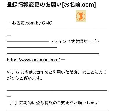 f:id:pisukechin:20200421222002j:plain