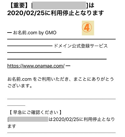 f:id:pisukechin:20200421222010j:plain