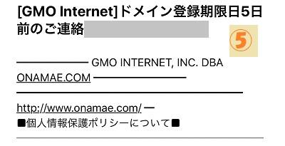 f:id:pisukechin:20200421222018j:plain