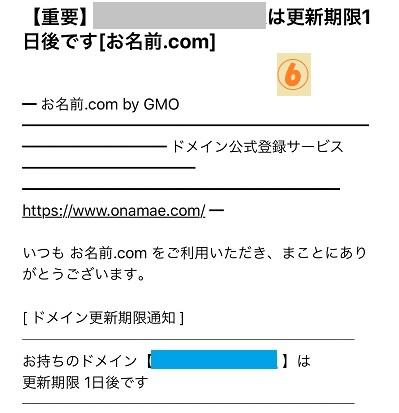 f:id:pisukechin:20200421222025j:plain