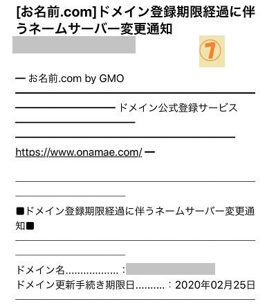 f:id:pisukechin:20200421222033j:plain