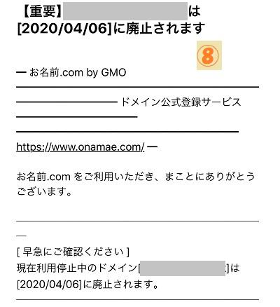 f:id:pisukechin:20200421222041j:plain