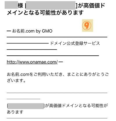 f:id:pisukechin:20200421222051j:plain