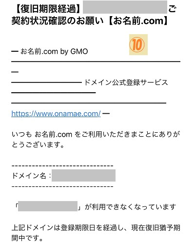 f:id:pisukechin:20200421222059j:plain
