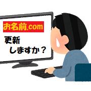f:id:pisukechin:20200421224054p:plain