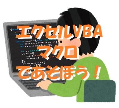 f:id:pisukechin:20200503085942j:plain