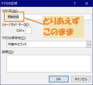 f:id:pisukechin:20200503095033j:plain