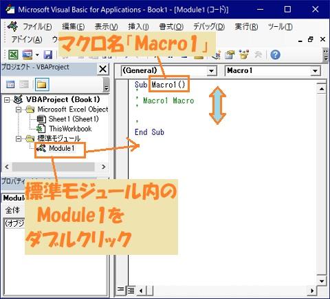 f:id:pisukechin:20200503100305j:plain