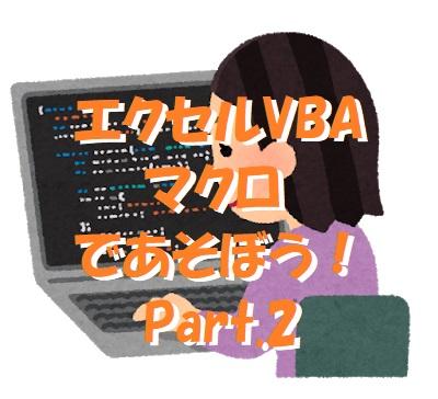 f:id:pisukechin:20200503134631j:plain