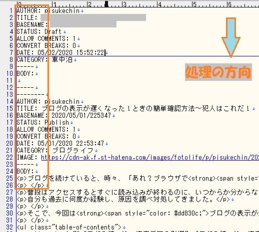 f:id:pisukechin:20200503142351j:plain