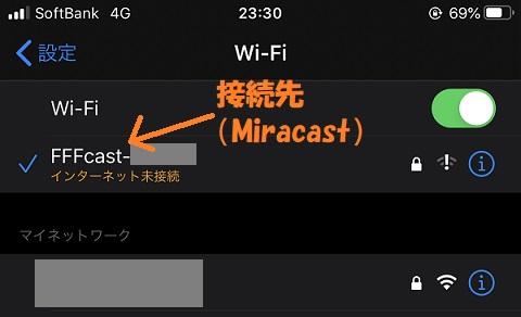 f:id:pisukechin:20200504005830j:plain
