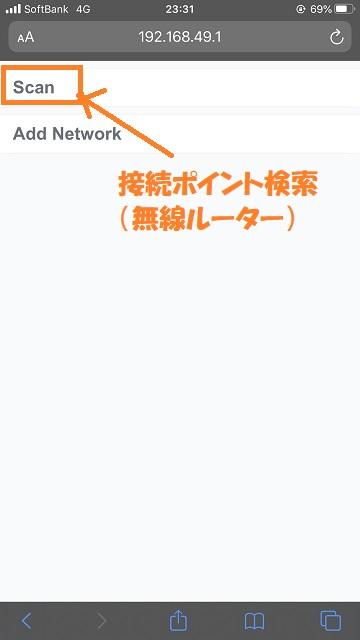 f:id:pisukechin:20200504005850j:plain