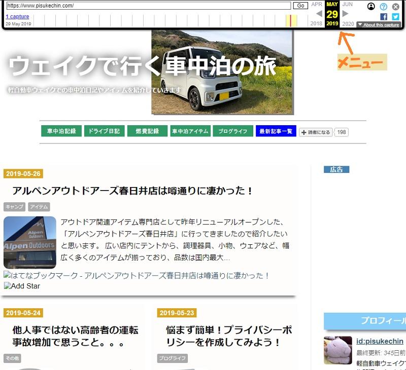 f:id:pisukechin:20200505085201j:plain