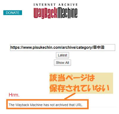 f:id:pisukechin:20200505085212p:plain