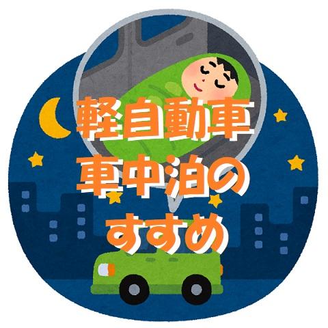 f:id:pisukechin:20200506100445j:plain
