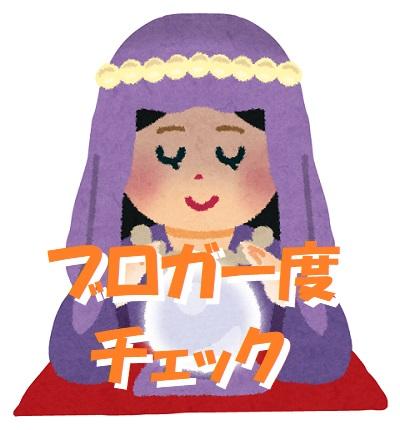 f:id:pisukechin:20200506181209j:plain