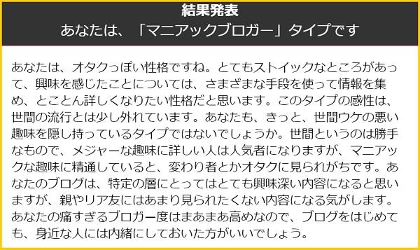 f:id:pisukechin:20200506181229j:plain