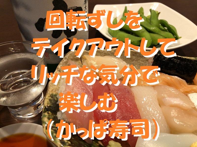 f:id:pisukechin:20200507210402j:plain