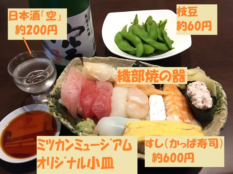 f:id:pisukechin:20200507210430j:plain