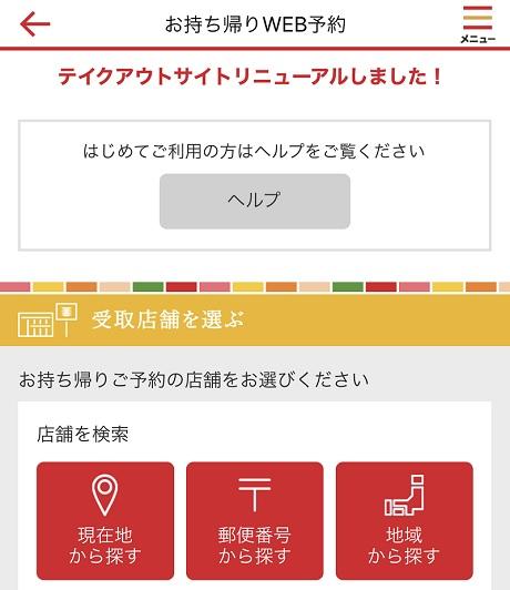 f:id:pisukechin:20200507210449j:plain
