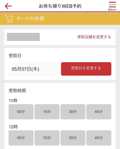 f:id:pisukechin:20200507210511j:plain