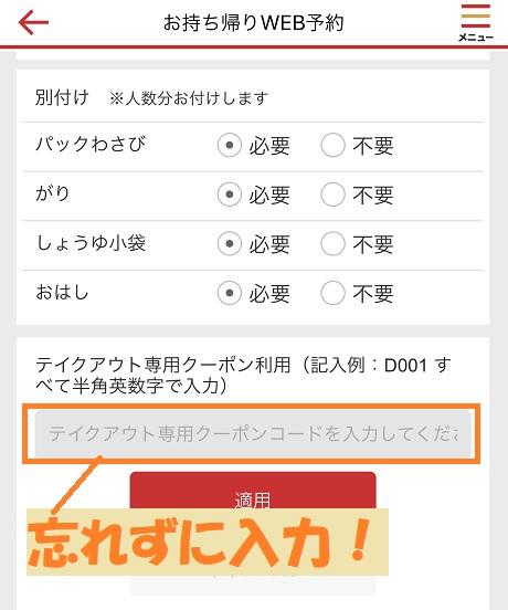 f:id:pisukechin:20200507210519j:plain