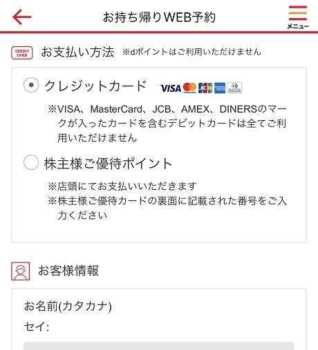 f:id:pisukechin:20200507210530j:plain