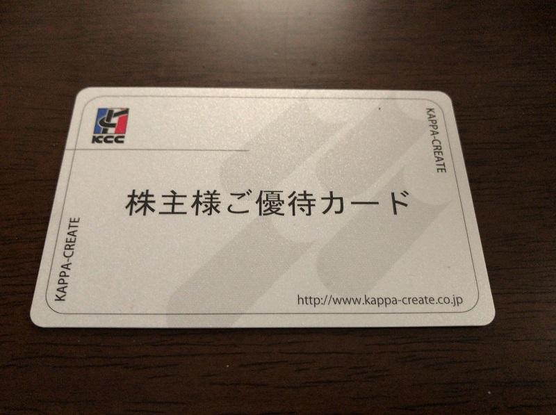 f:id:pisukechin:20200507210546j:plain
