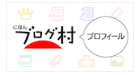 f:id:pisukechin:20200508153612p:plain