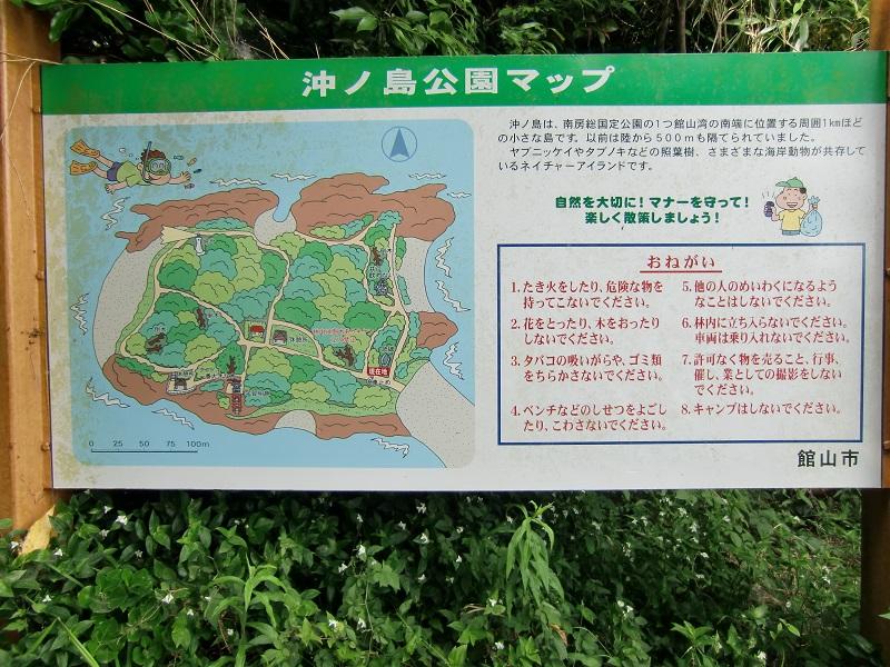 f:id:pisukechin:20200510162142j:plain