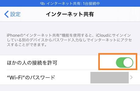 f:id:pisukechin:20200516181045j:plain