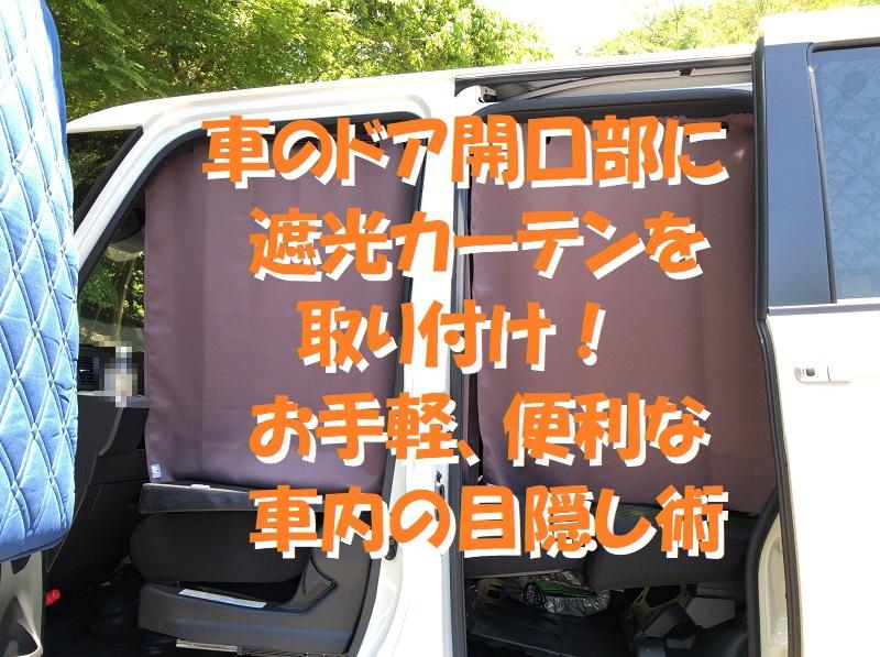 f:id:pisukechin:20200529150123j:plain