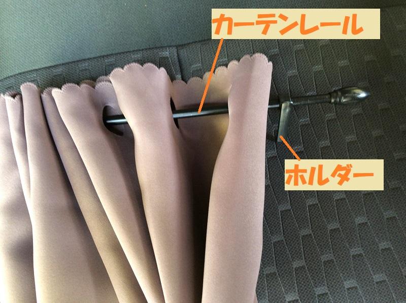 f:id:pisukechin:20200529150220j:plain