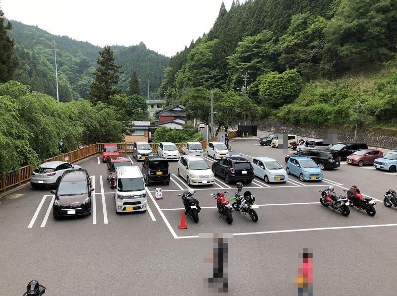 f:id:pisukechin:20200607181822j:plain
