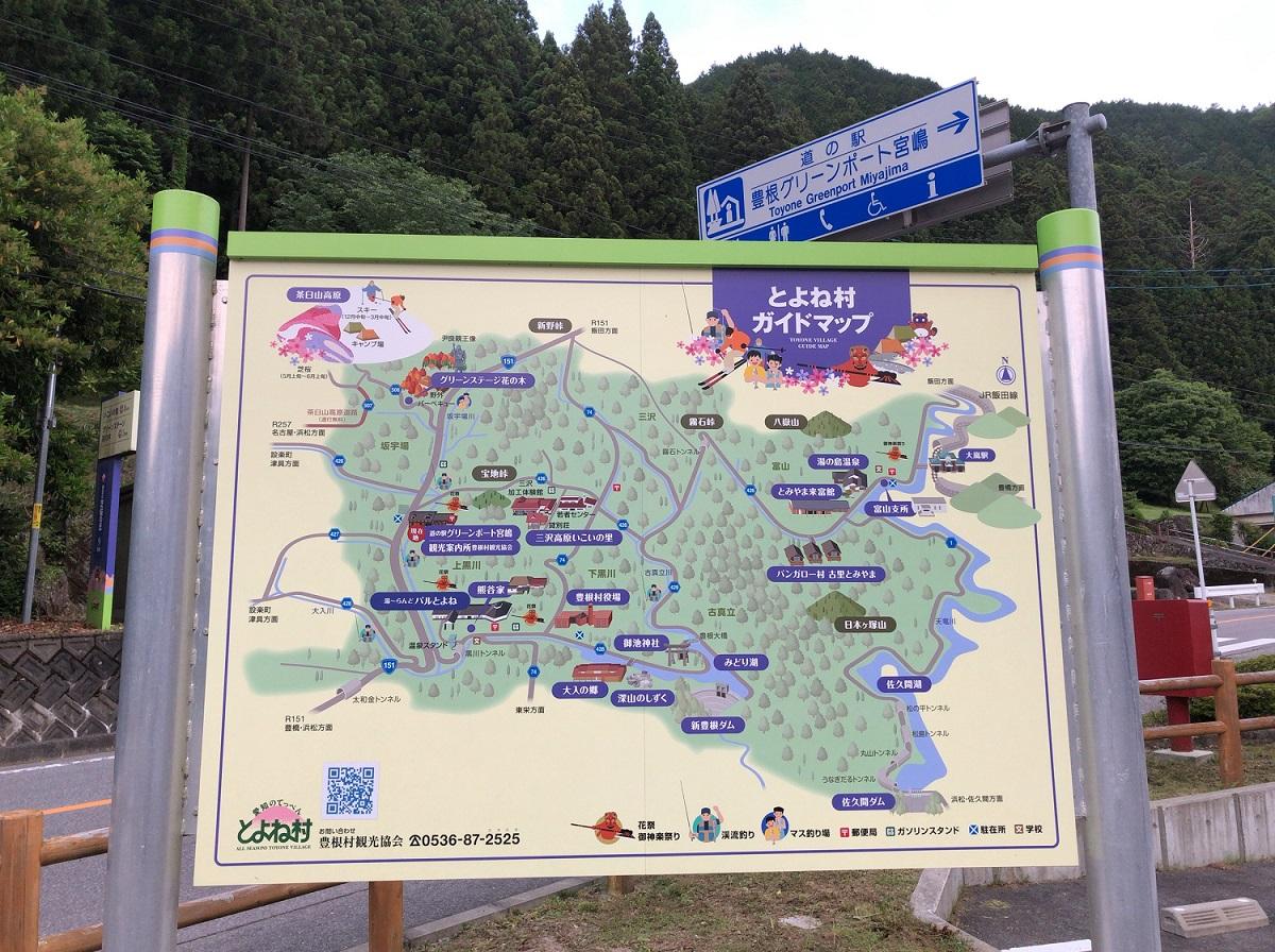 f:id:pisukechin:20200607182107j:plain