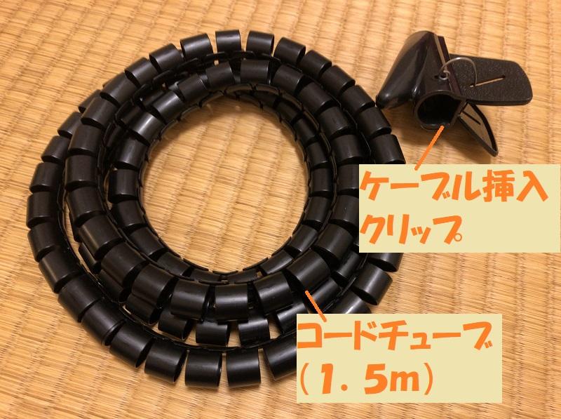 f:id:pisukechin:20200610213534j:plain